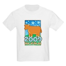 2009 Kids Year of Ox T-Shirt