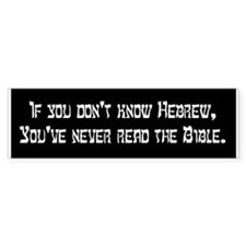 Hebrew Bumper Bumper Sticker