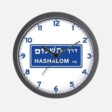 Hashalom Rd, Tel Aviv (Israel) Wall Clock