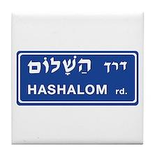 Hashalom Rd, Tel Aviv (Israel) Tile Coaster