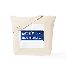 Hashalom Rd, Tel Aviv (Israel) Tote Bag