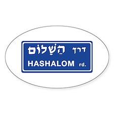 Hashalom Rd, Tel Aviv (Israel) Oval Decal