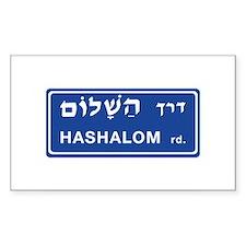 Hashalom Rd, Tel Aviv (Israel) Rectangle Decal
