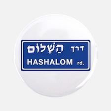 """Hashalom Rd, Tel Aviv (Israel) 3.5"""" Button"""