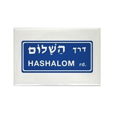 Hashalom Rd, Tel Aviv (Israel) Rectangle Magnet (1