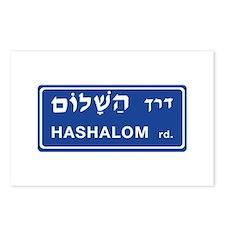 Hashalom Rd, Tel Aviv (Israel) Postcards (Package