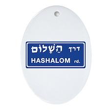 Hashalom Rd, Tel Aviv (Israel) Oval Ornament