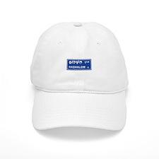 Hashalom Rd, Tel Aviv (Israel) Baseball Cap