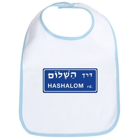 Hashalom Rd, Tel Aviv (Israel) Bib
