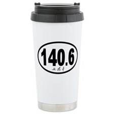 Triathlon Travel Mug