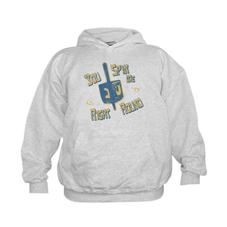 You Spin Me Right Round Kids Hoodie