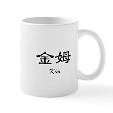 Kim Mug