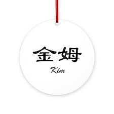 Kim Ornament (Round)
