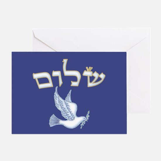 Shalom with Dove (blue) Greeting Card