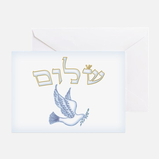 Shalom with Dove (white) Greeting Card