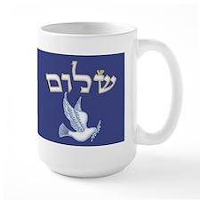 Shalom w/Dove /Bg (Hebrew) Coffee Mug