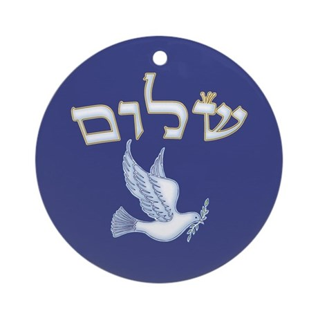 Shalom w/Dove /Bg (Hebrew) Ornament (Round)