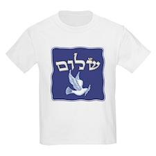 Shalom w/Dove /Bg (Hebrew) T-Shirt