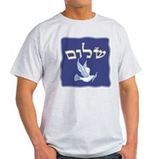 Shalom w/Dove /Bg (Hebrew) T-Shirt