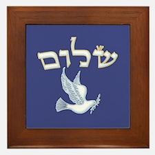 Shalom w/Dove /Bg (Hebrew) Framed Tile
