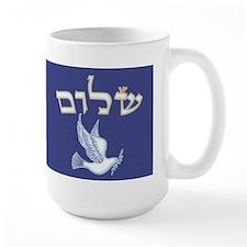 Shalom w/Dove /Bg (Hebrew) (full image) Coffee Mug