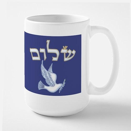 Shalom w/Dove /Bg (Hebrew) (full image) Large Mug