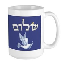 Shalom w/Dove /Bg (Hebrew) (full image) Mug