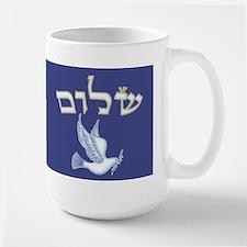 Shalom w/Dove /Bg (Hebrew) (full image) Mug