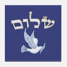 Shalom w/Dove /Bg (Hebrew) Tile Coaster