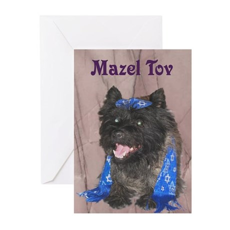 Mazel Tov Bat Mitzvah Cairn Cards (Pk of 10)