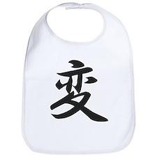 Kanji for Change Bib