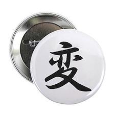 "Kanji for Change 2.25"" Button"