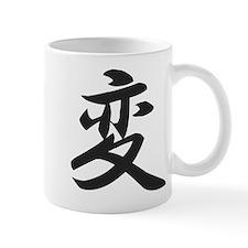Kanji for Change Mug