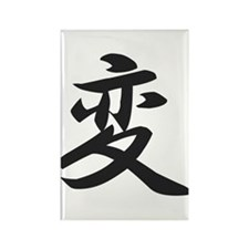 Kanji for Change Rectangle Magnet