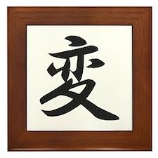 Kanji for Change Framed Tile