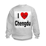 I Love Chengdu China (Front) Kids Sweatshirt