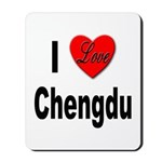 I Love Chengdu China Mousepad
