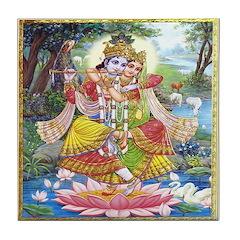 Krishna and Radha Dancing Tile Coaster