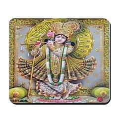 Krishna Gold Mousepad