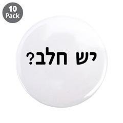 "Yesh Chalav (Milk)? 3.5"" Button (10 pack)"
