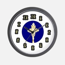 Ethiopian Orthodox Wall Clock