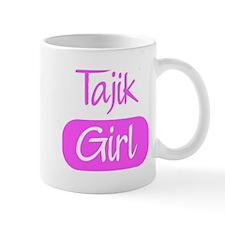 Tajik girl Mug