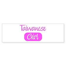 Taiwanese girl Bumper Sticker (10 pk)