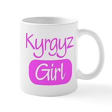 Kyrgyz girl Mug