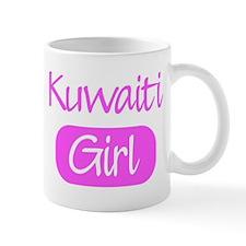 Kuwaiti girl Mug