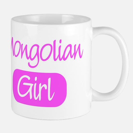 Mongolian girl Mug