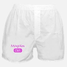 Mongolian girl Boxer Shorts