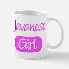 Javanese girl Mug