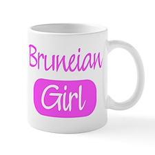 Bruneian girl Mug