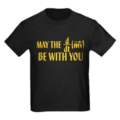 May The Force Be With You Kids Dark T-Shirt